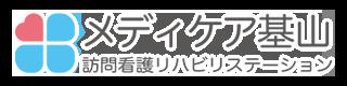 メディケア基山訪問看護ステーション ロゴ